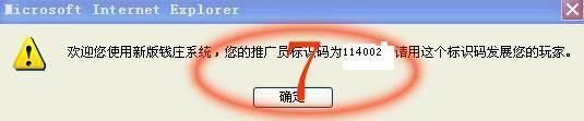 做上海热血钱庄伙计 赢取闪亮电动车