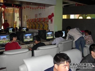 吉林地区网友会圆满结束精彩过程记录